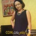 أنا راية من الكويت 38 سنة مطلق(ة) و أبحث عن رجال ل الدردشة