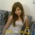 أنا أسماء من فلسطين 29 سنة عازب(ة) و أبحث عن رجال ل الزواج
