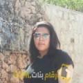 أنا منال من الأردن 19 سنة عازب(ة) و أبحث عن رجال ل الدردشة