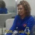 أنا سيمة من ليبيا 37 سنة مطلق(ة) و أبحث عن رجال ل الحب