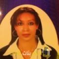 أنا اسمهان من البحرين 38 سنة مطلق(ة) و أبحث عن رجال ل التعارف