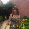 أنا سامية من ليبيا 29 سنة عازب(ة) و أبحث عن رجال ل الدردشة