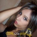 أنا جانة من لبنان 28 سنة عازب(ة) و أبحث عن رجال ل التعارف
