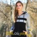 أنا روان من تونس 37 سنة مطلق(ة) و أبحث عن رجال ل الزواج