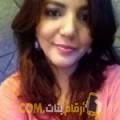 أنا مارية من المغرب 26 سنة عازب(ة) و أبحث عن رجال ل التعارف