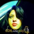 أنا سارة من السعودية 31 سنة مطلق(ة) و أبحث عن رجال ل الزواج
