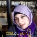 أنا صباح من سوريا 32 سنة مطلق(ة) و أبحث عن رجال ل الدردشة