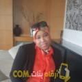 أنا وجدان من عمان 30 سنة عازب(ة) و أبحث عن رجال ل الحب