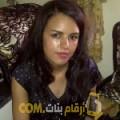 أنا سمورة من الأردن 23 سنة عازب(ة) و أبحث عن رجال ل الصداقة
