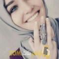 أنا لينة من سوريا 24 سنة عازب(ة) و أبحث عن رجال ل المتعة