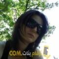 أنا لميس من تونس 34 سنة مطلق(ة) و أبحث عن رجال ل الصداقة