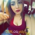 أنا هاجر من اليمن 26 سنة عازب(ة) و أبحث عن رجال ل الحب