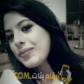 أنا دنيا من لبنان 27 سنة عازب(ة) و أبحث عن رجال ل الصداقة