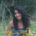 أنا كريمة من لبنان 23 سنة عازب(ة) و أبحث عن رجال ل التعارف