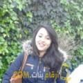 أنا غزلان من اليمن 24 سنة عازب(ة) و أبحث عن رجال ل التعارف