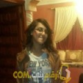 أنا فيروز من مصر 23 سنة عازب(ة) و أبحث عن رجال ل الزواج