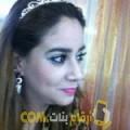 أنا آمل من سوريا 27 سنة عازب(ة) و أبحث عن رجال ل الحب