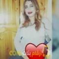 أنا سورية من الأردن 20 سنة عازب(ة) و أبحث عن رجال ل الحب