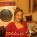 أنا دانية من المغرب 41 سنة مطلق(ة) و أبحث عن رجال ل التعارف