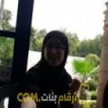 أنا كاميلية من ليبيا 45 سنة مطلق(ة) و أبحث عن رجال ل الدردشة
