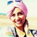 أنا نجوى من الأردن 24 سنة عازب(ة) و أبحث عن رجال ل الزواج