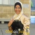 أنا ريم من سوريا 41 سنة مطلق(ة) و أبحث عن رجال ل الزواج