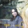 أنا محبوبة من العراق 28 سنة عازب(ة) و أبحث عن رجال ل الحب