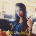 أنا سيلينة من قطر 26 سنة عازب(ة) و أبحث عن رجال ل التعارف