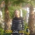 أنا عبلة من اليمن 39 سنة مطلق(ة) و أبحث عن رجال ل الدردشة