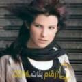 أنا وسيلة من عمان 38 سنة مطلق(ة) و أبحث عن رجال ل الحب