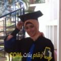 أنا نجوى من اليمن 27 سنة عازب(ة) و أبحث عن رجال ل التعارف