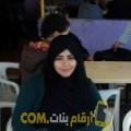 أنا رميسة من المغرب 29 سنة عازب(ة) و أبحث عن رجال ل الدردشة