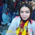 أنا سليمة من تونس 32 سنة مطلق(ة) و أبحث عن رجال ل الزواج