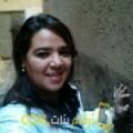 أنا سناء من الكويت 32 سنة مطلق(ة) و أبحث عن رجال ل الصداقة