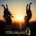 أنا زهور من تونس 35 سنة مطلق(ة) و أبحث عن رجال ل الحب