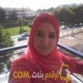 أنا سلمى من اليمن 35 سنة مطلق(ة) و أبحث عن رجال ل الزواج