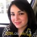 أنا إكرام من لبنان 28 سنة عازب(ة) و أبحث عن رجال ل التعارف