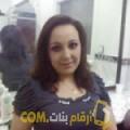 أنا فاتنة من لبنان 43 سنة مطلق(ة) و أبحث عن رجال ل الزواج
