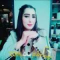 أنا لميس من اليمن 23 سنة عازب(ة) و أبحث عن رجال ل الدردشة