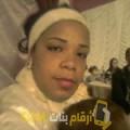 أنا ثرية من البحرين 28 سنة عازب(ة) و أبحث عن رجال ل الزواج