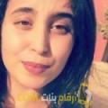 أنا أميرة من سوريا 22 سنة عازب(ة) و أبحث عن رجال ل الدردشة