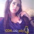 أنا نورهان من البحرين 26 سنة عازب(ة) و أبحث عن رجال ل الدردشة