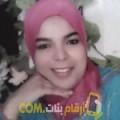 أنا نهى من البحرين 38 سنة مطلق(ة) و أبحث عن رجال ل الدردشة
