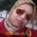 أنا هاجر من الأردن 27 سنة عازب(ة) و أبحث عن رجال ل المتعة