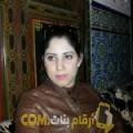 أنا رقية من ليبيا 24 سنة عازب(ة) و أبحث عن رجال ل الصداقة