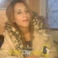 أنا ميار من الأردن 24 سنة عازب(ة) و أبحث عن رجال ل الزواج