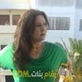 أنا محبوبة من ليبيا 42 سنة مطلق(ة) و أبحث عن رجال ل الزواج