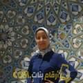 أنا نيسرين من المغرب 25 سنة عازب(ة) و أبحث عن رجال ل الحب