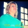 أنا ريهام من الإمارات 44 سنة مطلق(ة) و أبحث عن رجال ل الزواج