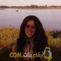 أنا إنتصار من مصر 28 سنة عازب(ة) و أبحث عن رجال ل الصداقة